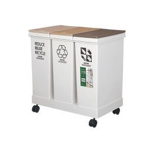 アスベル 資源ゴミ横型3分別ワゴン ベージュ 1台