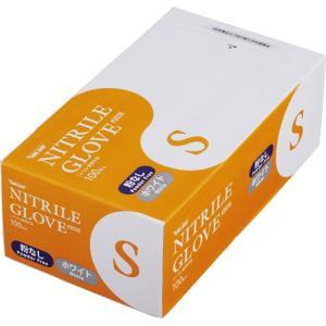 川西工業 ニトリル 使いきり極薄手袋 粉なし ホワイト S #2039 1箱(100枚)|tanomail