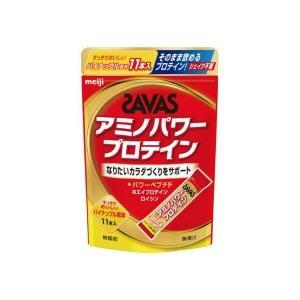 明治 ザバス アミノパワープロテイン パイナップル風味 4.2g/本 1パック(11本) (お取寄せ品)