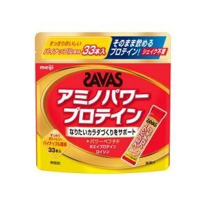明治 ザバス アミノパワープロテイン パイナップル風味 4.2g/本 1パック(33本) (お取寄せ品)