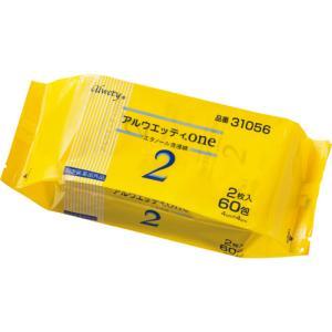 メーカー:オオサキメディカル  品番:31056  1包に2枚入でしっかり消毒ができる!脱脂綿タイプ...