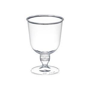 旭化成パックス パーティカップ ワイン 225ml(7オンス) DI−210004 1パック(4個)