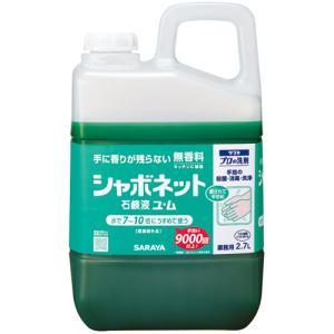 メーカー:サラヤ   品番:50150   香料無添加の石けん液。