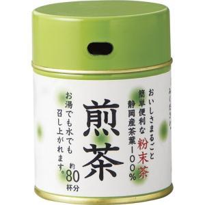 メーカー:三ツ木園  品番:フンマツセンチヤカン  静岡産のお茶の葉をまるごと粉末状にしたお湯にも水...