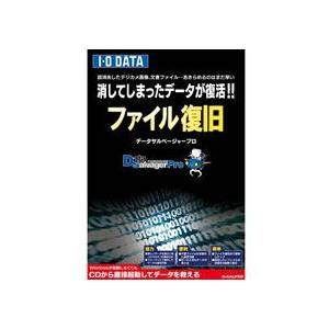 アイオーデータ DataSalvager PRO 1本|tanomail