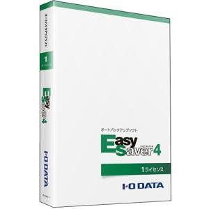 アイオーデータ EasySaver 4 パッケージ版 1本|tanomail