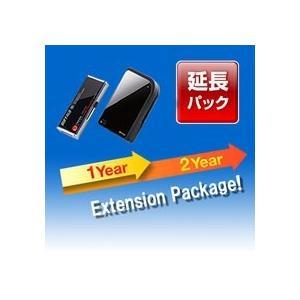 バッファロー ウイルスチェック機能付きUSBメモリー パターンファイル更新パック 1ライセンス版 1本 (お取寄せ品)|tanomail