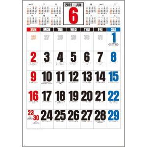 九十九商会 壁掛けカレンダー 3色ジャンボ 2019年版 SG−551−2019 1冊|tanomail