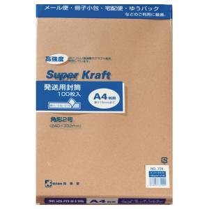 ピース 発送用封筒スーパークラフト テープ付 角2 100g/m2 731−00 1パック(100枚) tanomail