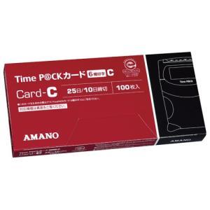 アマノ TimeP@CKカード 6欄印字C(25日締め/10日締め) 1パック(100枚)|tanomail