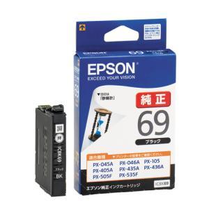 エプソン インクカートリッジ ブラック ICBK69 1個