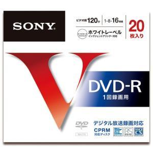 ソニー 録画用DVD-R 120分 16倍速 ...の関連商品1