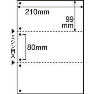 TANOSEE ミシン目入り用紙 (白紙・A4) 3分割・6穴 1冊(100枚)