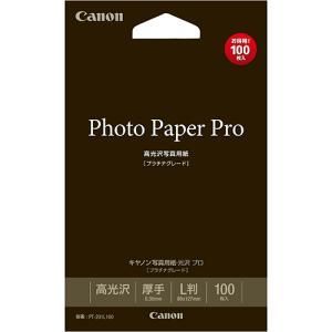 キヤノン 写真用紙・光沢 プロ [プラチナグレ...の関連商品3