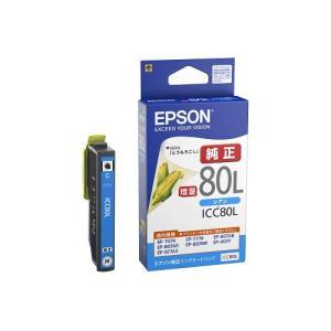 エプソン インクカートリッジ シアン(増量) ICC80L 1個
