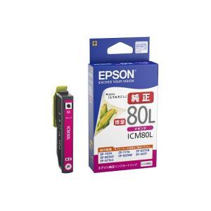 エプソン インクカートリッジ マゼンタ(増量) ICM80L 1個