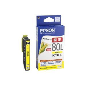 エプソン インクカートリッジ イエロー(増量) ICY80L 1個