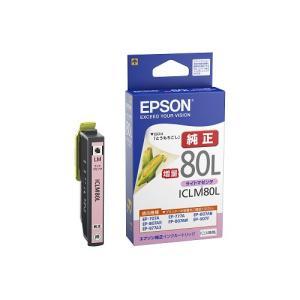 エプソン インクカートリッジ ライトマゼンタ(増量) ICLM80L 1個