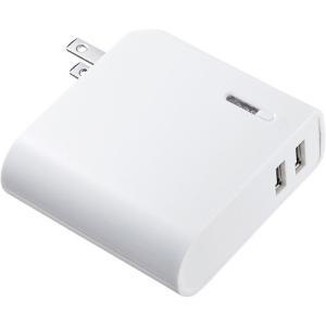 サンワサプライ AC充電器一体型モバイルバッテリー 5200mAh ホワイト BTL−RDC17W ...