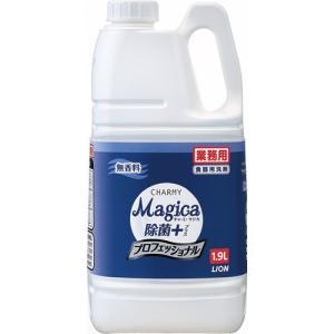 メーカー:ライオン  品番:SYQENGS  使って実感!油汚れをサラサラ落とすナノ洗浄!