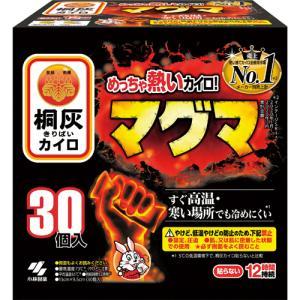 桐灰化学 めっちゃ熱いカイロ マグマ(貼らないタイプ) 大容量 1箱(30個)