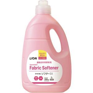 メーカー:ライオン  品番:JNLSC2  ふんわりやわらか、ニオイも防ぐ柔軟剤。