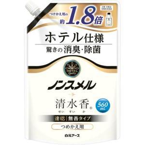 白元アース ノンスメル 清水香 無香 つめかえ用 560ml 1パック