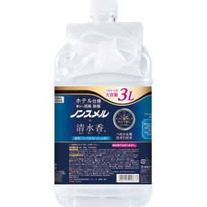メーカー:白元アース  品番:01387-0  ホテル仕様!速乾タイプ。プロが選ぶ驚きの消臭!