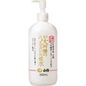 白鶴酒造 鶴の玉手箱 薬用 大吟醸のうるおい化粧水 500ml 1本 (お取寄せ品)