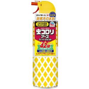 メーカー:アース製薬  品番:19011  殺虫効果はそのまま、おしゃれなデザインの虫コロリアース!...