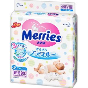 花王 メリーズ さらさらエアスルー 新生児用 1パック(90枚) (お取寄せ品)|tanomail