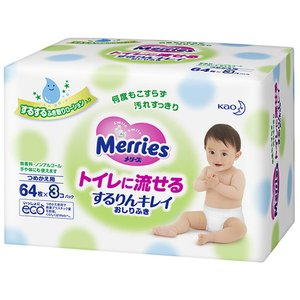花王 メリーズ トイレに流せる するりんキレイおしりふき 詰...