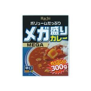 ハチ食品 メガ盛りカレー 辛口 300g 1食の関連商品1