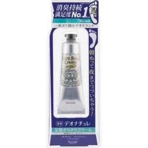 メーカー:デオナチュレ   品番:304585   足特有のニオイとムレを考えて開発された、足用処方...