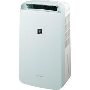 メーカー:シャープ  品番:CM-J100-W  快適な風を届ける「冷風」機能に加え、「衣類乾燥」「...