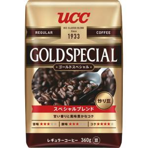 メーカー:UCC   品番:869153   【レギュラー】飲み飽きない味覚を追求した、UCCの自信...
