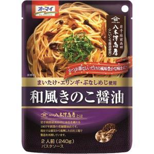 日本製粉 オーマイ 和風きのこ醤油 240g 1パック