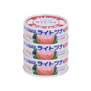 いなば食品 ライトツナフレーク 70g/缶 1パック(3缶) tanomail