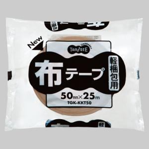 TANOSEE 布テープ 軽梱包用 50mm×25m 1巻|tanomail