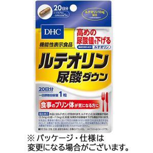 DHC ルテオリン尿酸ダウン 20日分 1個(20粒)