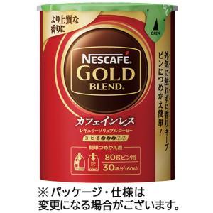 ネスレ ネスカフェ ゴールドブレンド カフェインレス エコ&システムパック 詰替用 60g 1本