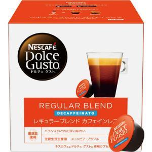 ネスレ ネスカフェ ドルチェグスト専用カプセル レギュラーブレンド カフェインレス 1箱(16個) tanomail