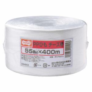 TANOSEE PPひも チーズ巻 55mm×400m 1巻|tanomail