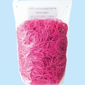 TANOSEE カラー輪ゴム #16 内径38mm 500g ピンク スライダーチャック 1袋|tanomail