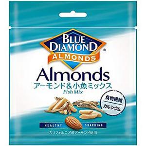 ブルー ダイヤモンド グロワーズ アーモンド&小魚ミックス ...