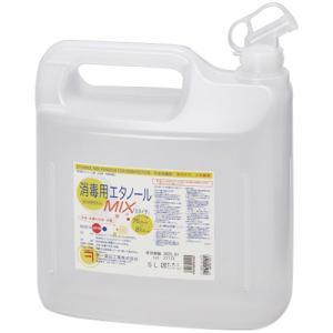 兼一薬品工業 消毒用エタノールMIX カネイチ 5L 1個