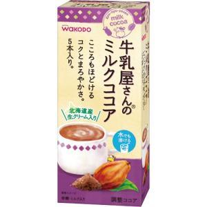 アサヒグループ食品 WAKODO 牛乳屋さんのミルクココア スティック 1箱(5本)