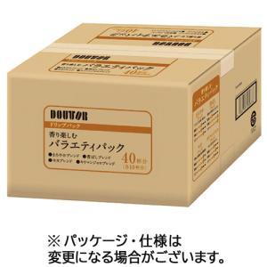 ドトールコーヒー ドリップパック 香り楽しむバラエティパック 7g 1箱(40袋)