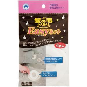 ボンスター 髪の毛トリトリ Easyネット Y−032 1セット(4枚×2パック)|tanomail