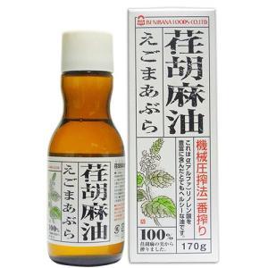 紅花食品 荏胡麻油 170g 1本